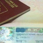 Нужен ли для россиян загранпаспорт в Болгарию?