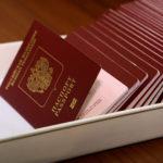 Оформить загранпаспорт нового образца через интернет госуслуги