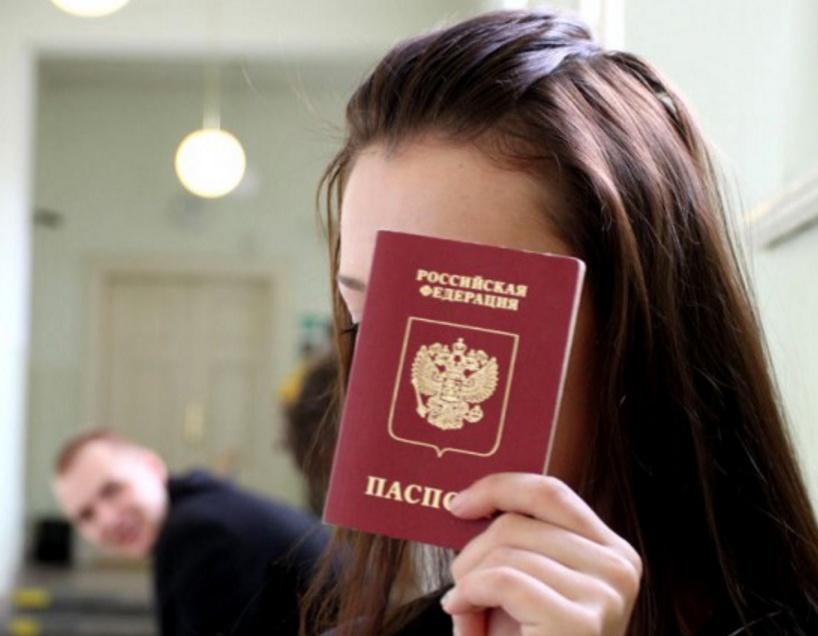 Картинки получение паспорта 14 лет