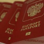 Какой предусмотрен законом срок изготовления загранпаспорта и способ оформить документ быстро
