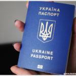 Стоимость загранпаспорта 2020 год Украина