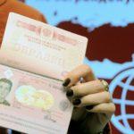 Стоимость загранпаспорта нового образца в России в 2020 году