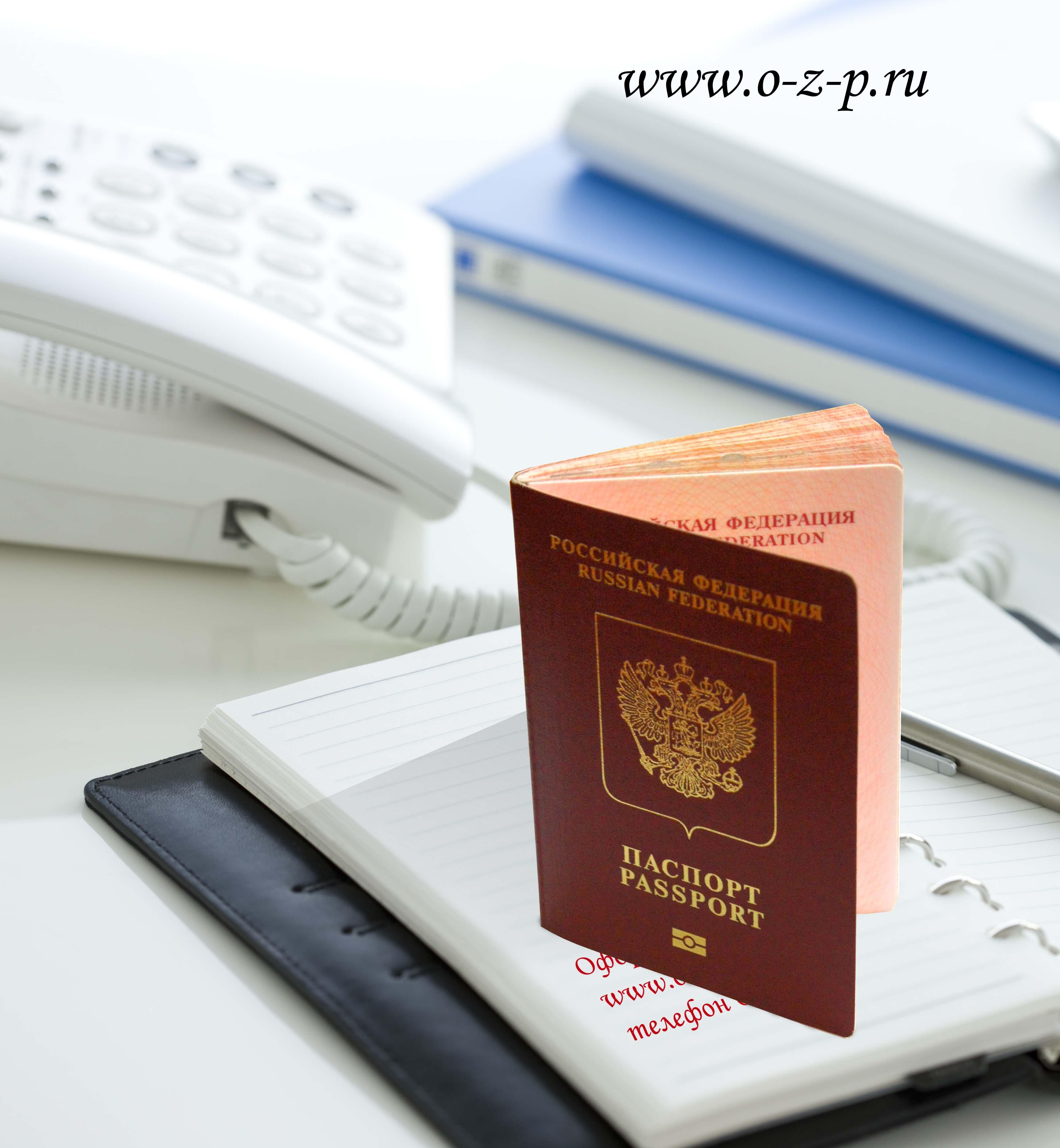 Оформить загранпаспорт на 10 лет через мфц