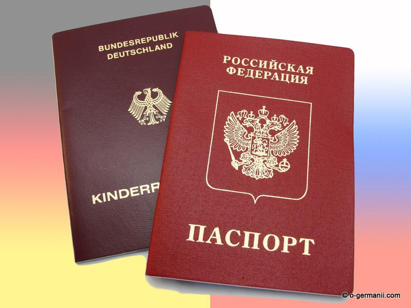 Как принять гражданство для молдован если есть брак с россияниным закончил свое