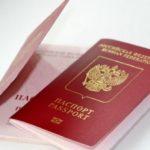 Процедура оформления второго загранпаспорта в России в 2020 году