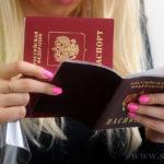Второй загранпаспорт: получить, при наличии первого в 2018 году