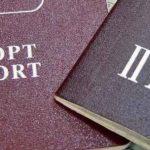 Основания для замены загранпаспорта, необходимые для этого документы