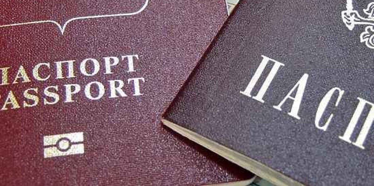 Замена загранпаспорта