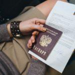Замена загранпаспорта при смене фамилии