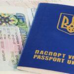 Замена загранпаспорта: по истечении срока, документы