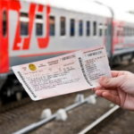 Есть ли возможность приобрести билет на поезд по России по загранпаспорту?