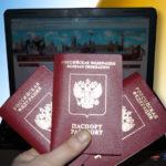 Как записаться на сдачу документов и получение загранпаспорта через интернет?