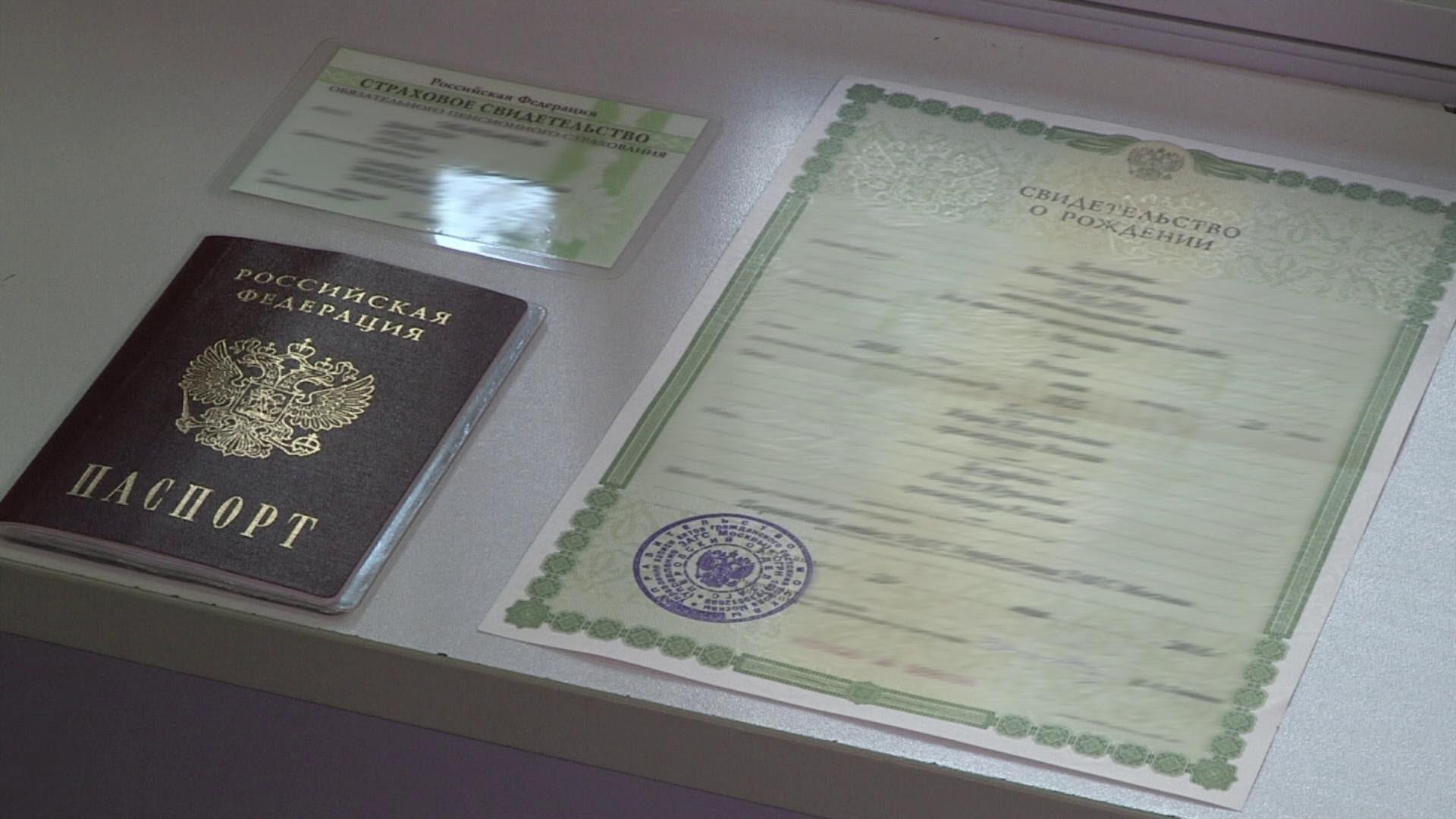Гражданство ребенка, рожденного в России