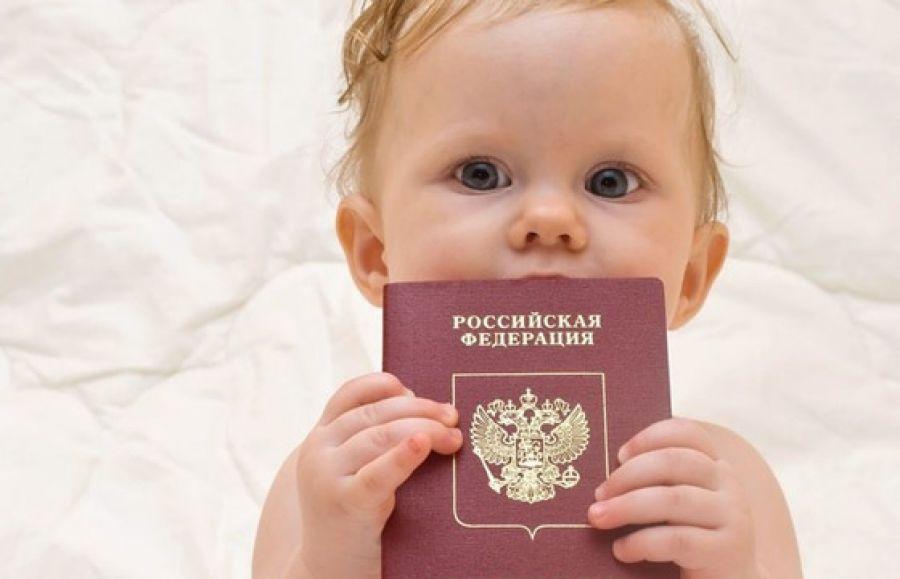 Оформление гражданства РФ для ребенка РФ
