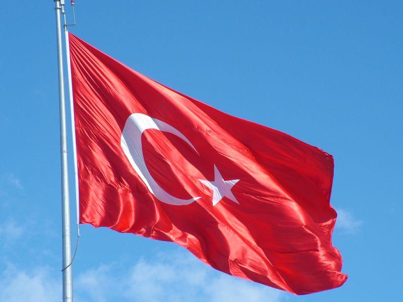Загранпаспорт в Турцию