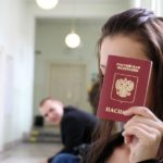 Приобретение гражданства РФ 2020