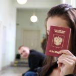 Гражданство РФ по браку