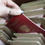 Приобретение гражданства РФ 2018