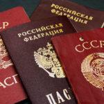 Гражданство по программе переселения соотечественников