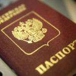 Как белорусу получить российское гражданство в 2019 году