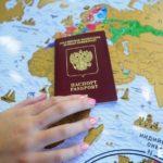 Сколько делается загранпаспорт нового образца 2019
