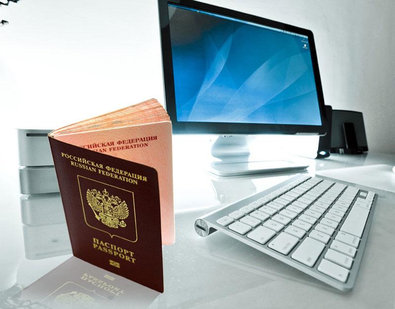 приложение 1 к приказу фсс рф от 17.09.2012 335 образец заполнения
