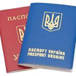 Есть ли потребность в загранпаспорте для поездки в Россию из Украины в 2018 году