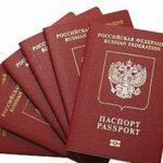 Какие документы нужны для оформления загранпаспорта нового образца в 2019 году