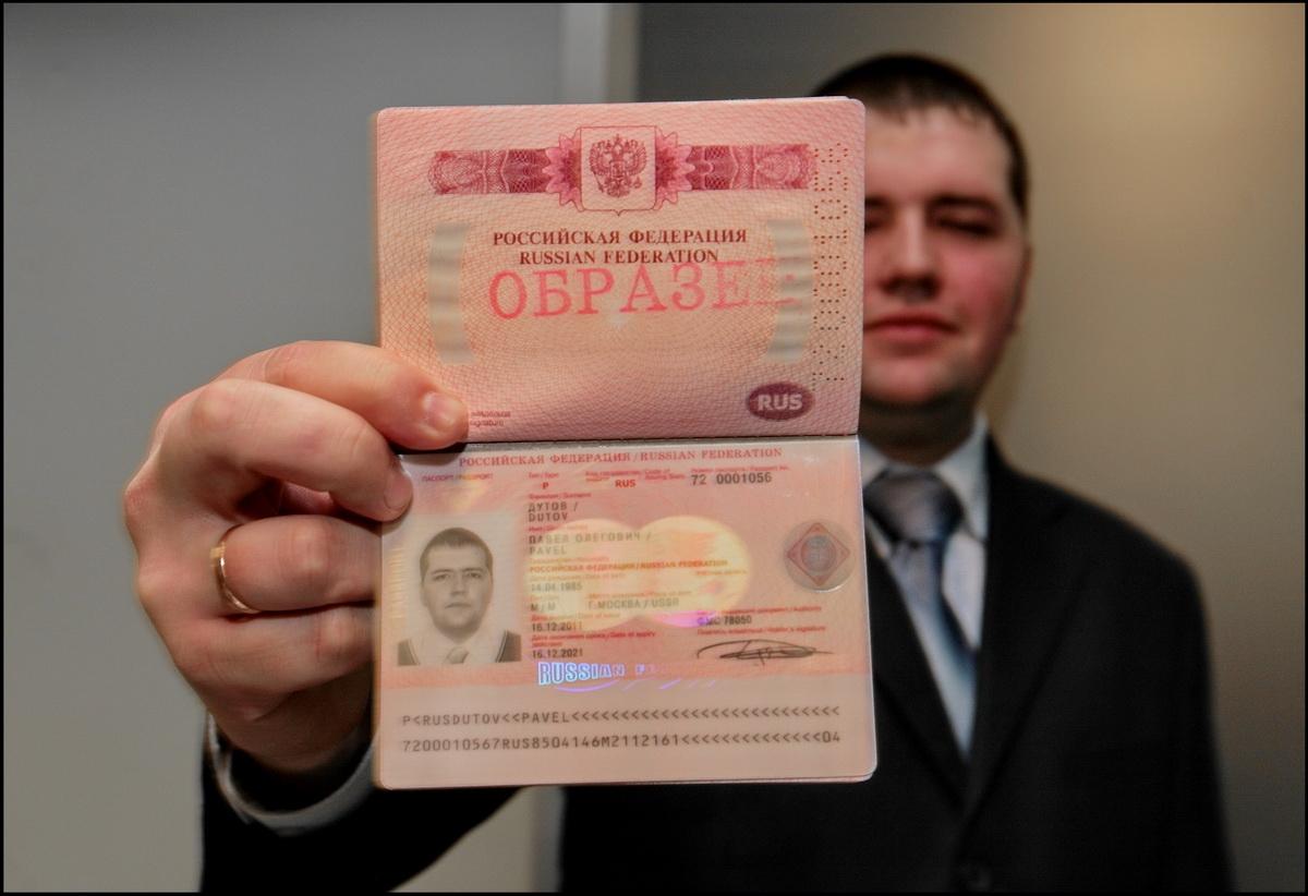 Срок действия загранпаспорта украина - …