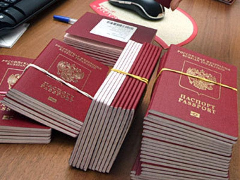 Паспорт гражданина Украины — Википедия