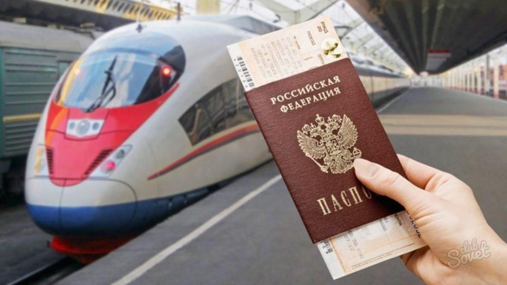 Срок действия паспорта для поездки в тайланд - …
