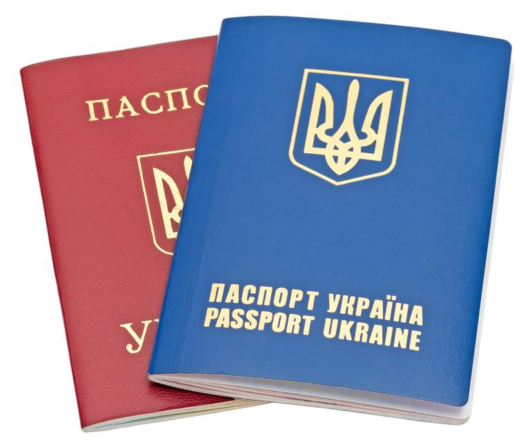 Стоимость загранпаспорта Украина