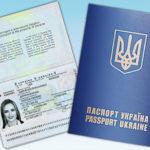 Сколько стоит загранпаспорт в Украине в 2020 году?