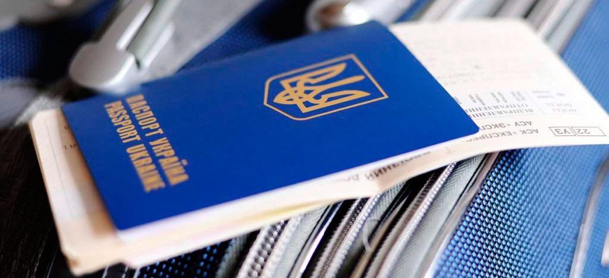 Какие документы нужны для загранпаспорта …