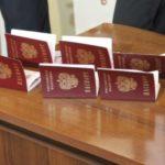 Прием в гражданство РФ