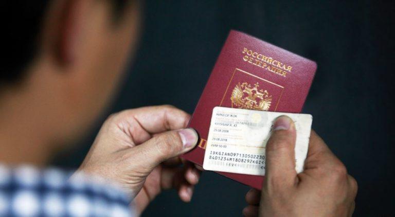 Кто может получить загранпаспорт в россии новостройки лондона от застройщика