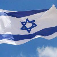 Процедура получения израильского гражданства