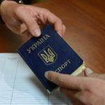 Отказ от гражданства Украины: как это сделать, выход