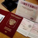 Восстановление гражданства РФ