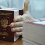 Как упростить и ускорить получение гражданства РФ для граждан Украины