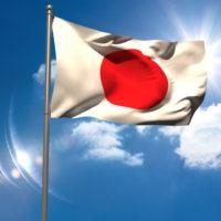 Получение японского гражданства: процедура, требования, документы