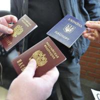 Процедура получения российского гражданства гражданами Крыма