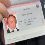 Получение гражданства РФ для граждан Украины 2021