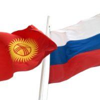 Процедура получения гражданства РФ гражданином Киргизии в 2017 году