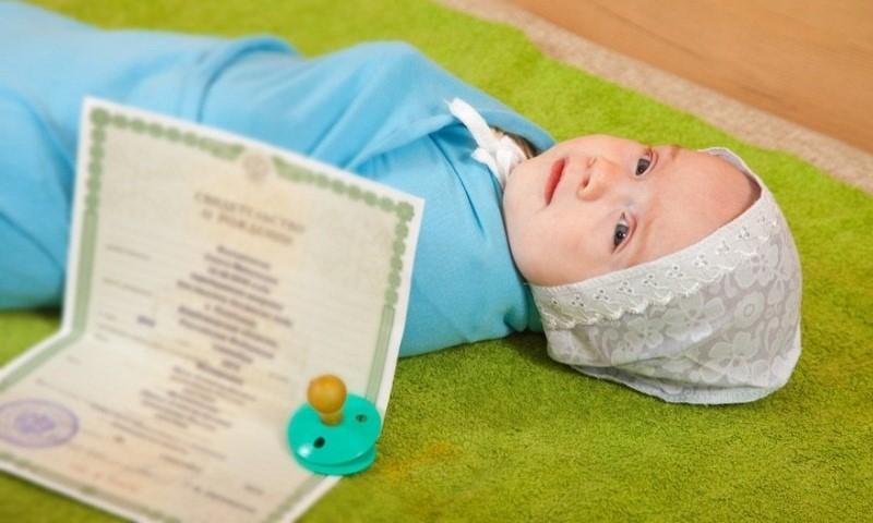 Гражданство новорожденному