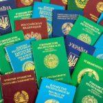 Получение второго гражданства: как и где это можно сделать?