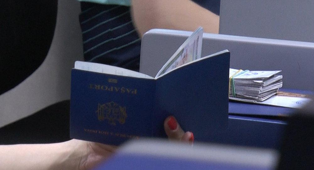 Можно ли получить молдавское гражданство. имея российское
