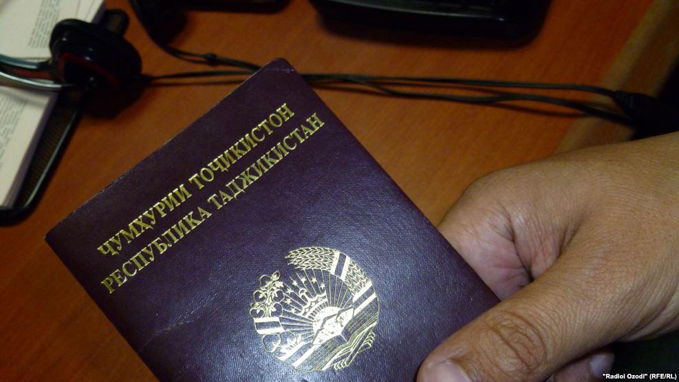 Как сделать рвп гражданину таджикистана