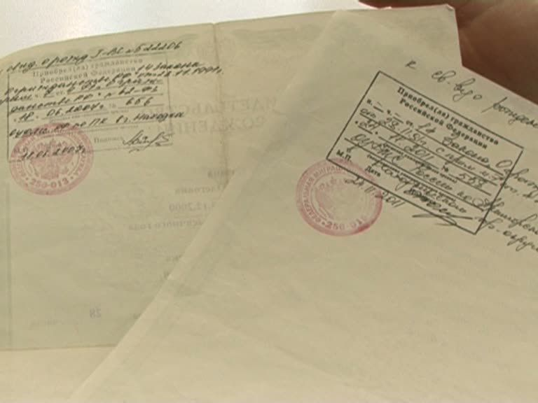 Документы на гражданство ребенка