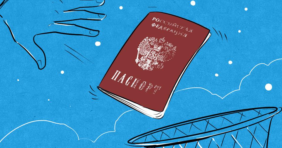 Обязаны ли выдать копию отказа от российского гражданства